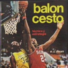 Coleccionismo deportivo: BALONCESTO. TÉCNICA Y ESTRATEGIA (1989). Lote 18186218