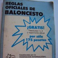 Coleccionismo deportivo: F.I.B.A.- REGLAS OFICIALES DE BALONCESTO 23-6-1984-. Lote 31266254