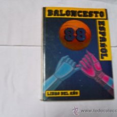 Coleccionismo deportivo: LIBRO DEL AÑO DEL BALONCESTO ESPAÑOL 87-88, . EDITA,TEXT J.S, 1988, 256 PAGINAS, 31X22. Lote 36655521