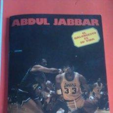 Coleccionismo deportivo: LIBRO DE ABDUL JABBAR - EL BALONCESTO ES SU VIDA. Lote 37271320