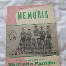 Coleccionismo deportivo: MEMORIA CLUB SAGRADA FAMILIA BALONCESTO SAN FERNANDO CADIZ 1969. Lote 37412236