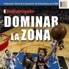 Coleccionismo deportivo: BALONCESTO. DOMINAR LA ZONA - DON CASEY/RALPH PIM. Lote 41102529