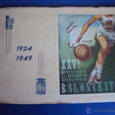 Coleccionismo deportivo: (F-900)XXVº ANIVERSARIO DE LA FEDERACION CATALANA DE BALONCESTO. Lote 42023197