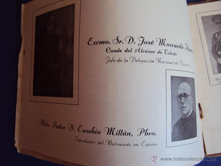 Coleccionismo deportivo: (F-900)XXVº ANIVERSARIO DE LA FEDERACION CATALANA DE BALONCESTO - Foto 2 - 42023197