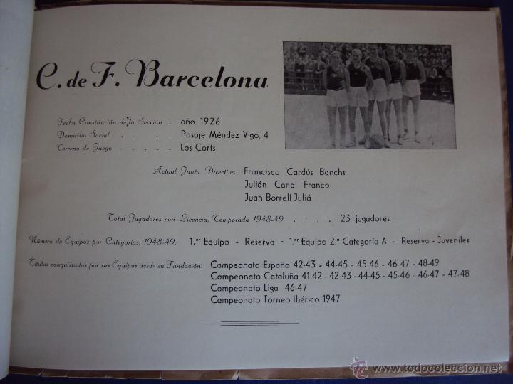 Coleccionismo deportivo: (F-900)XXVº ANIVERSARIO DE LA FEDERACION CATALANA DE BALONCESTO - Foto 5 - 42023197