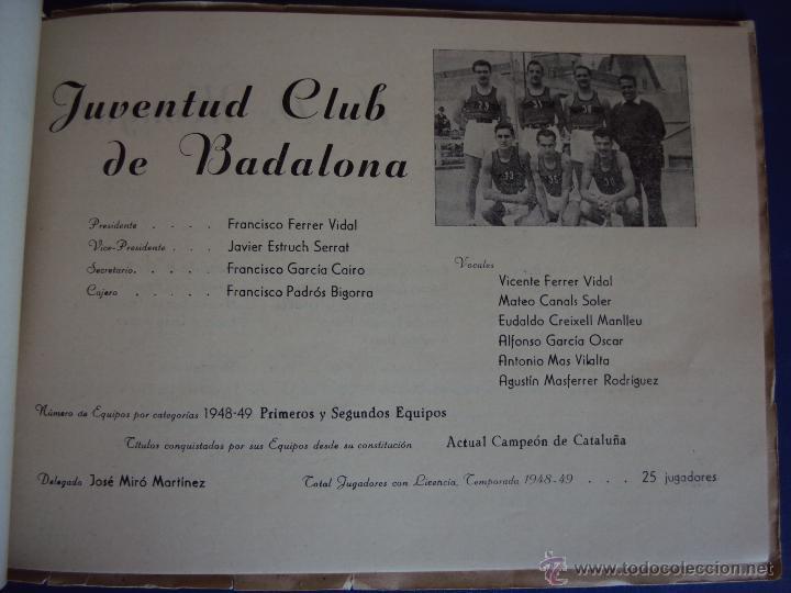 Coleccionismo deportivo: (F-900)XXVº ANIVERSARIO DE LA FEDERACION CATALANA DE BALONCESTO - Foto 6 - 42023197