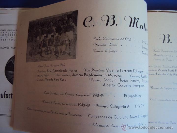 Coleccionismo deportivo: (F-900)XXVº ANIVERSARIO DE LA FEDERACION CATALANA DE BALONCESTO - Foto 9 - 42023197