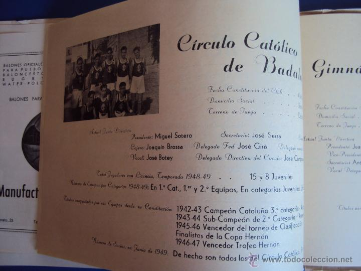 Coleccionismo deportivo: (F-900)XXVº ANIVERSARIO DE LA FEDERACION CATALANA DE BALONCESTO - Foto 11 - 42023197
