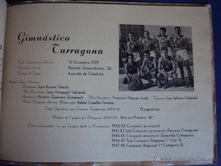 Coleccionismo deportivo: (F-900)XXVº ANIVERSARIO DE LA FEDERACION CATALANA DE BALONCESTO - Foto 12 - 42023197