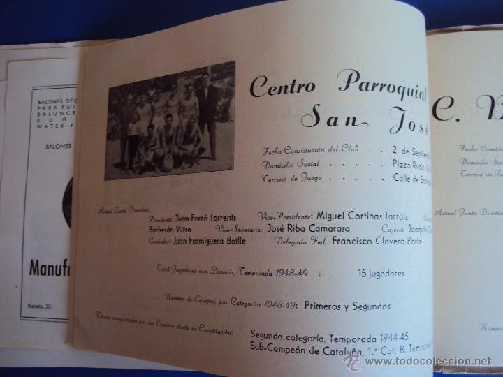 Coleccionismo deportivo: (F-900)XXVº ANIVERSARIO DE LA FEDERACION CATALANA DE BALONCESTO - Foto 13 - 42023197