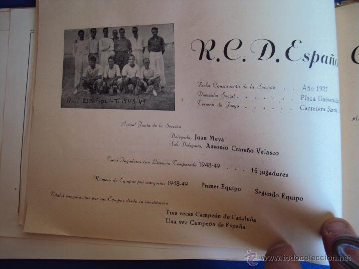 Coleccionismo deportivo: (F-900)XXVº ANIVERSARIO DE LA FEDERACION CATALANA DE BALONCESTO - Foto 15 - 42023197