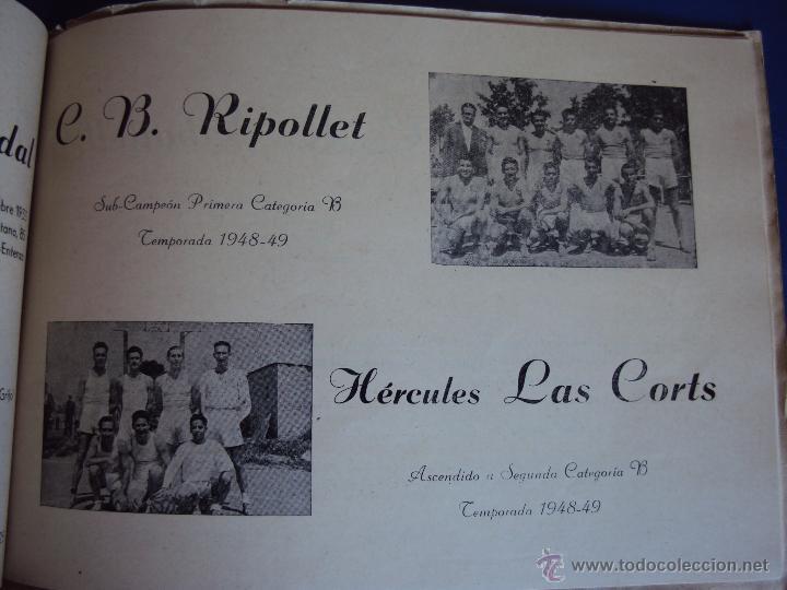 Coleccionismo deportivo: (F-900)XXVº ANIVERSARIO DE LA FEDERACION CATALANA DE BALONCESTO - Foto 19 - 42023197