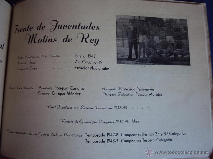 Coleccionismo deportivo: (F-900)XXVº ANIVERSARIO DE LA FEDERACION CATALANA DE BALONCESTO - Foto 20 - 42023197