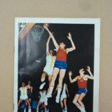 Coleccionismo deportivo: JUGANDO AL BALONCESTO CON EMILIANO Y BUSCATÓ. Lote 43809685