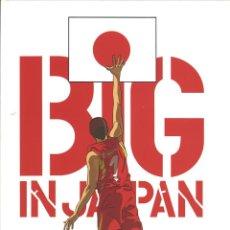 Coleccionismo deportivo: BIG IN JAPAN - BALONCESTO - BASKET - BASKETBALL. Lote 161390196