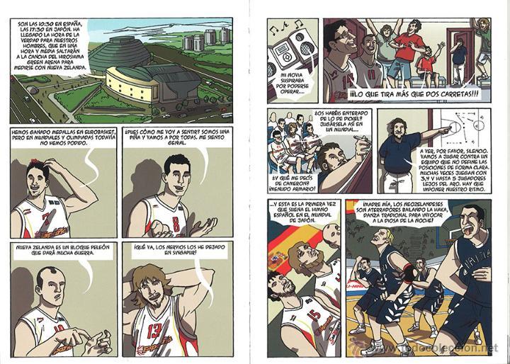 Coleccionismo deportivo: BIG IN JAPAN - Baloncesto - Basket - Basketball - Foto 2 - 161390196
