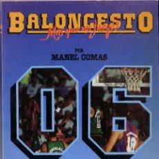 Coleccionismo deportivo: BALONCESTO MANEL COMAS MAS QUE UN JUEGO SISTEMAS DE ATAQUE EQUIPO GYMNOS EDITORIAL ESPAÑA 1991. Lote 79878162