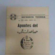 Coleccionismo deportivo - REVISTA DEL ENTRENADOR DE BALONCESTO Nº 22. PREPARACION FISICA. 1979. STAGE HISPANO ARABE. TDK30 - 51186765
