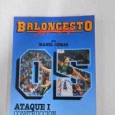 Coleccionismo deportivo - BALONCESTO. MAS QUE UN JUEGO. MANEL COMAS. Nº 5. ATAQUE I. CONSTRUCCION DE UN ATAQUE. TDK265 - 81591395