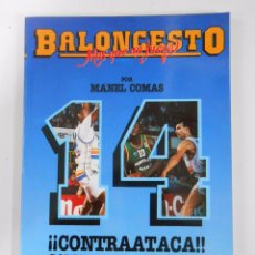 Coleccionismo deportivo: BALONCESTO. MAS QUE UN JUEGO. MANEL COMAS. Nº 14. CONTRAATACA. CONTRATAQUE Y TRANSICION. TDK265. Lote 54533546