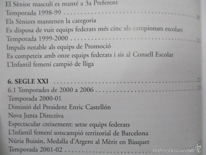 Coleccionismo deportivo: Club Basquet Sant Just 50é Aniversari - 1956 - 2006 - Foto 17 - 55357106