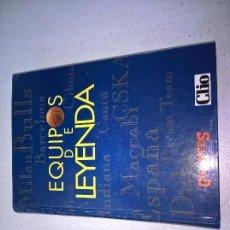Coleccionismo deportivo: EQUIPOS DE LEYENDA-GIGANTES DEL SUPERBASKET-N.. Lote 58275152