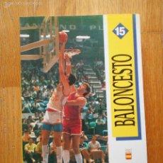 Coleccionismo deportivo: RESERVADOBALONCESTO, COMITE OLIMPICO ESPAÑOL, 1 EDICION. Lote 59174980