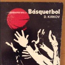 Coleccionismo deportivo: BÁSQUETBOL - DRAGOMIR KIRKOV - EDITORIAL STADIUM. Lote 59691995