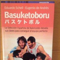 Coleccionismo deportivo - Basuketoboru - Eduardo Schell y Eugenio de Andrés - - 59697687