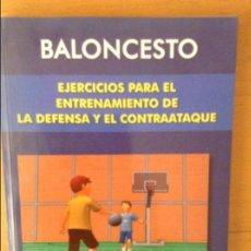 Coleccionismo deportivo: BALONCESTO. EJERCICIOS PARA EL ENTRENAMIENTO DE LA DEFENSA Y EL CONTRAATAQUE - J. M GARCÍA NOZAL -. Lote 59698367