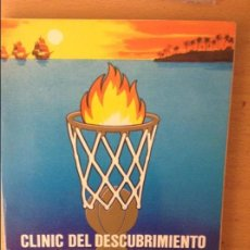 Coleccionismo deportivo: CLINIC DEL DESCUBRIMIENTO PARA ENTRENADORES DE BALONCESTO - 1 AL 6 DE JULIO DE 1985. SEVILLA -. Lote 108772834