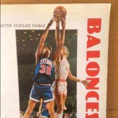 Coleccionismo deportivo: BALONCESTO BÁSICO - SANTOS VÁZQUEZ RABAZ - 1A EDICIÓN 1985. Lote 59700735