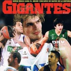 Collectionnisme sportif: GUÍA OFICIAL BALONCESTO LIGA ACB. TEMPORADA 2008/2009. DIARIO MARCA. Lote 61369583