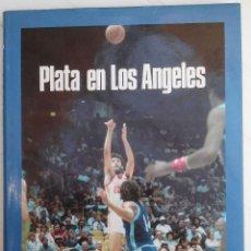 Coleccionismo deportivo: PLATA EN LOS ÁNGELES.. Lote 61795316