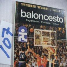Coleccionismo deportivo: MANUALES DEPORTIVOS - BALONCESTO. Lote 67642697
