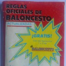 Coleccionismo deportivo: REGLAS OFICIALES DE BALONCESTO - JULIO DE 1986. Lote 68056797
