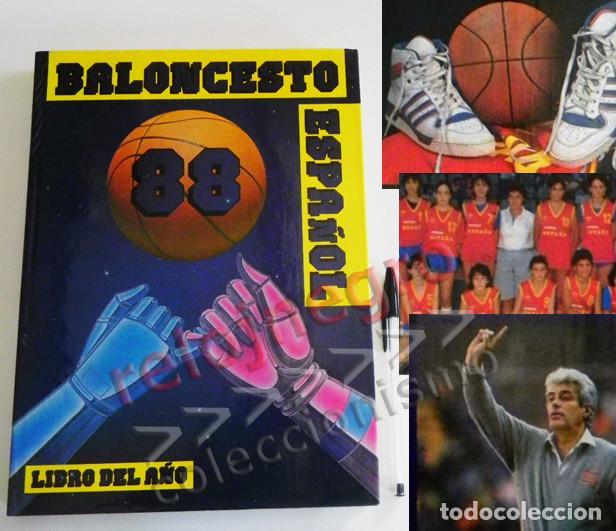 BALONCESTO ESPAÑOL LIBRO DEL AÑO 88 - FEDERACIÓN ESPAÑOLA DE - 1988 DEPORTE ESPAÑA JJOO SEUL BÁSQUET (Coleccionismo Deportivo - Libros de Baloncesto)