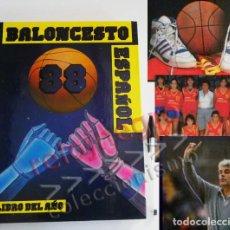 Coleccionismo deportivo: BALONCESTO ESPAÑOL LIBRO DEL AÑO 88 - FEDERACIÓN ESPAÑOLA DE - 1988 DEPORTE ESPAÑA JJOO SEUL BÁSQUET. Lote 74665551