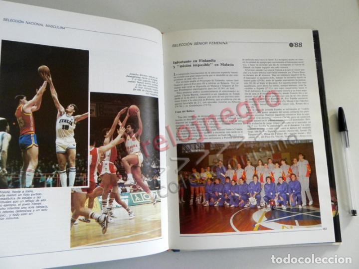 Coleccionismo deportivo: BALONCESTO ESPAÑOL LIBRO DEL AÑO 88 - FEDERACIÓN ESPAÑOLA DE - 1988 DEPORTE ESPAÑA JJOO SEUL BÁSQUET - Foto 6 - 74665551