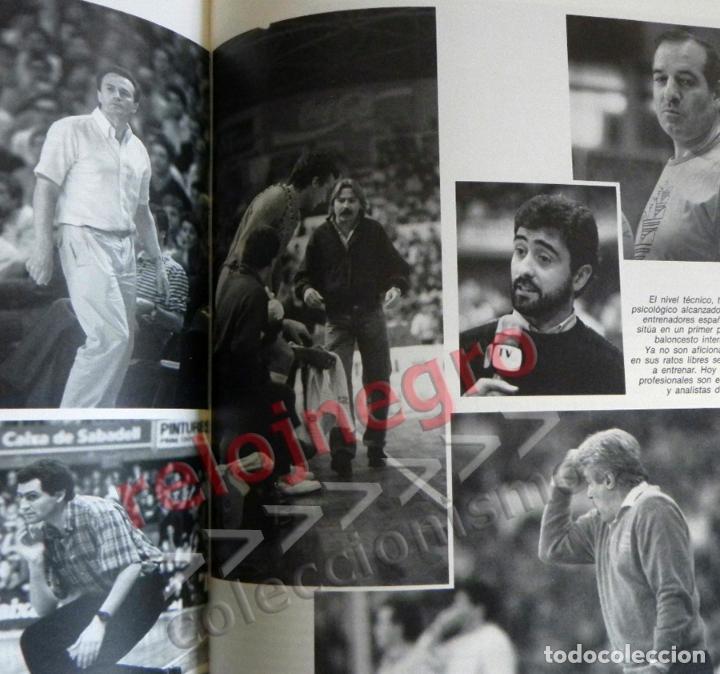Coleccionismo deportivo: BALONCESTO ESPAÑOL LIBRO DEL AÑO 88 - FEDERACIÓN ESPAÑOLA DE - 1988 DEPORTE ESPAÑA JJOO SEUL BÁSQUET - Foto 8 - 74665551