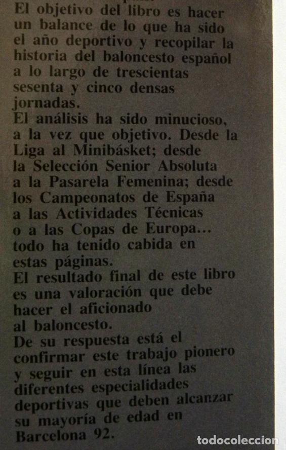 Coleccionismo deportivo: BALONCESTO ESPAÑOL LIBRO DEL AÑO 87 - FEDERACIÓN ESPAÑOLA 1987 ESPAÑA DEPORTE ROMAY EPI ITURRIAGA DE - Foto 3 - 74684955