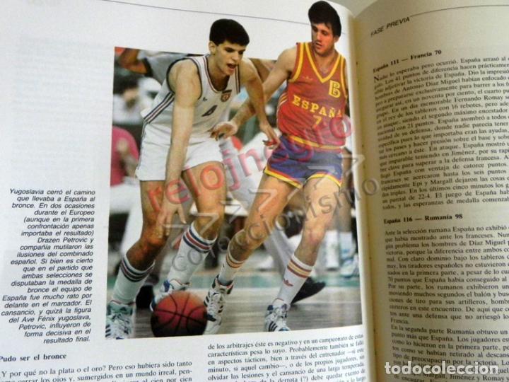 Coleccionismo deportivo: BALONCESTO ESPAÑOL LIBRO DEL AÑO 87 - FEDERACIÓN ESPAÑOLA 1987 ESPAÑA DEPORTE ROMAY EPI ITURRIAGA DE - Foto 4 - 74684955