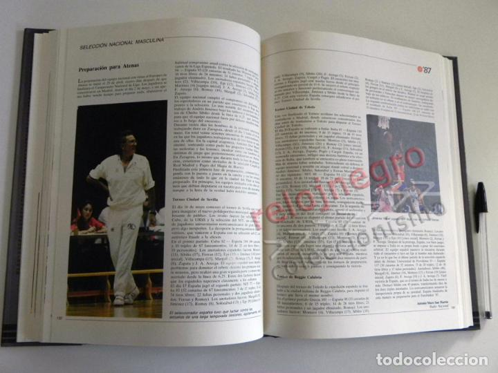 Coleccionismo deportivo: BALONCESTO ESPAÑOL LIBRO DEL AÑO 87 - FEDERACIÓN ESPAÑOLA 1987 ESPAÑA DEPORTE ROMAY EPI ITURRIAGA DE - Foto 5 - 74684955