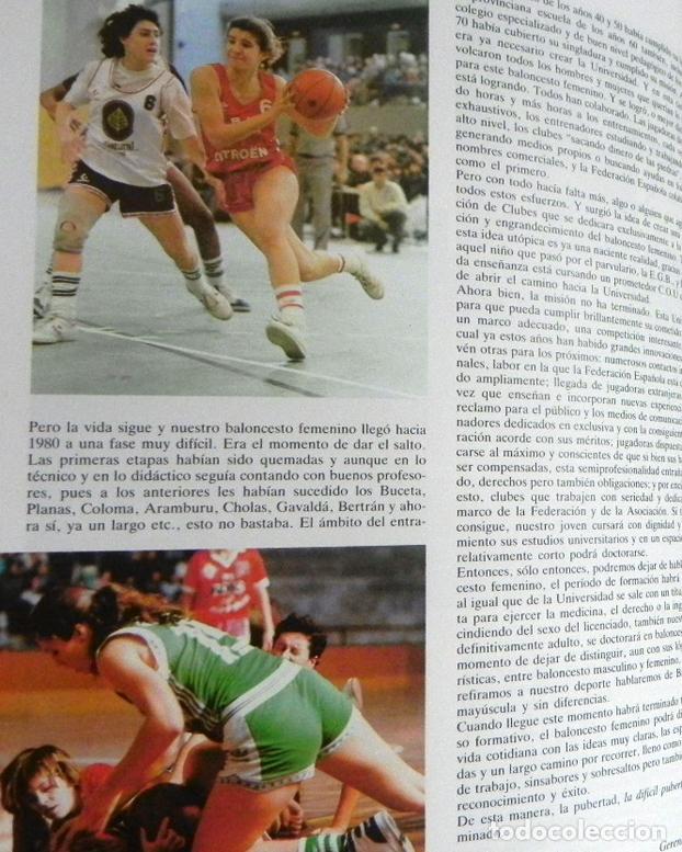 Coleccionismo deportivo: BALONCESTO ESPAÑOL LIBRO DEL AÑO 87 - FEDERACIÓN ESPAÑOLA 1987 ESPAÑA DEPORTE ROMAY EPI ITURRIAGA DE - Foto 10 - 74684955