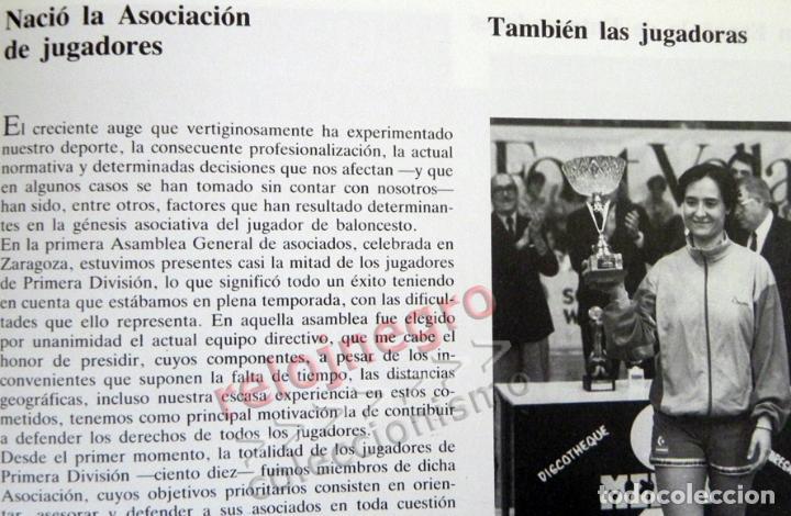 Coleccionismo deportivo: BALONCESTO ESPAÑOL LIBRO DEL AÑO 87 - FEDERACIÓN ESPAÑOLA 1987 ESPAÑA DEPORTE ROMAY EPI ITURRIAGA DE - Foto 13 - 74684955