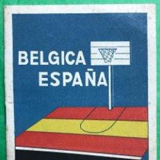 Collectionnisme sportif: BALONCESTO - PARTIDO BÉLGICA - ESPAÑA - BILBAO, 18 DE MARZO DE 1953 - BASKET. Lote 86477772