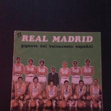 Coleccionismo deportivo: EL REAL MADRID GIGANTE DEL BALONCESTO ESPAÑOL PROLOGO DE SANTOAGO BERNABEU 1972. Lote 94947404
