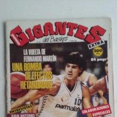 Coleccionismo deportivo: REVISTA DE BALONCESTO AÑOS 80/GIGANTES DEL BASKET EXTRA Nº100.. Lote 100568555