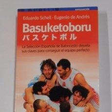 Coleccionismo deportivo: BASUKETOBORU - EDUARDO SCHELL Y EUGENIO DE ANDRÉS. TDK328. Lote 104314227