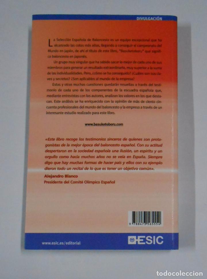 Coleccionismo deportivo: BASUKETOBORU - EDUARDO SCHELL Y EUGENIO DE ANDRÉS. TDK328 - Foto 2 - 104314227